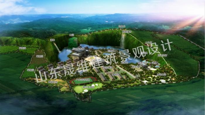 嘉祥康养小镇景观设计