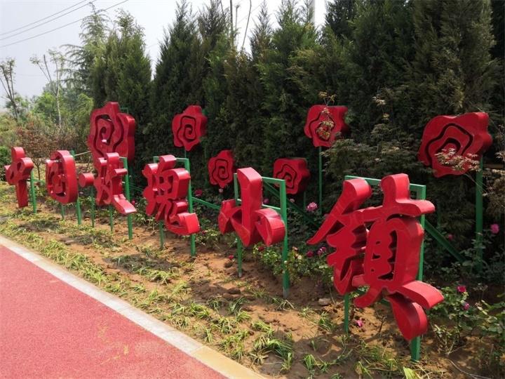 平阴玫瑰产业园道路实景