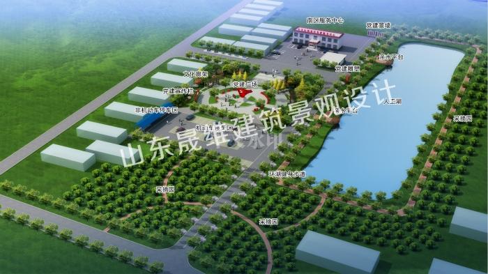 美丽乡村规划设计图