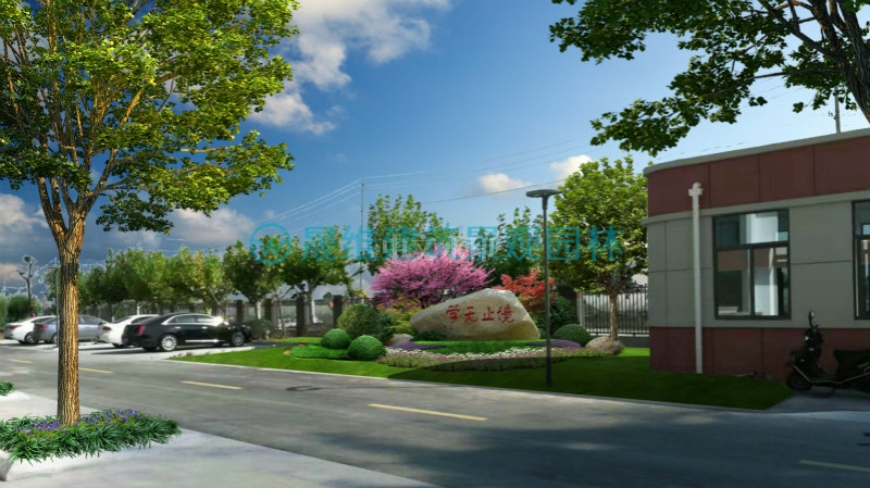 学校景观设计